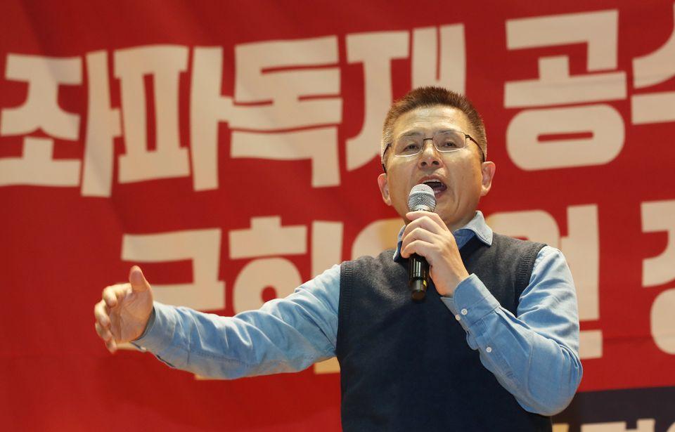 황교안이 '좌파독재 공수처법 저지 및 국회의원 정수 촉구 결의대회'에서 한