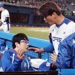 오늘 WSBC 프리미어12 결승전에서 한국과 일본이 다시