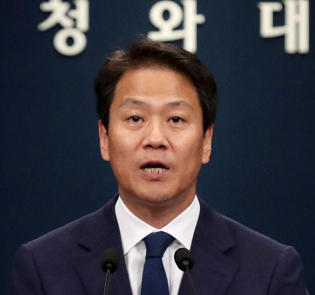 2019.1.21 임종석 당시 외교