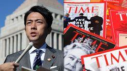 小泉進次郎氏、TIMEが選ぶ「次世代の100人」に。セクシー発言は「眉をひそめさせたが…」