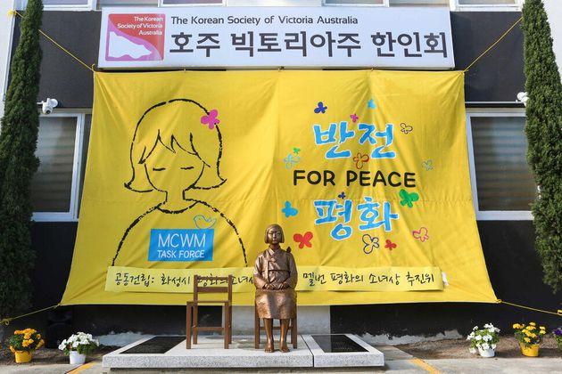 주 멜버른 한인회관 앞에 세워진 평화의 소녀상