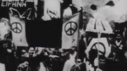 «Εδω Πολυτεχνείο»: Το ντοκιμαντέρ του Δημήτρη Μακρή με σπάνιες μαρτυρίες των πρωταγωνιστών της αντιστασιακής
