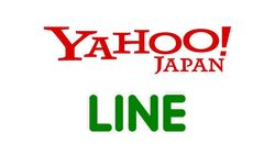 ヤフーとLINEが経営統合を正式に合意 18日午後5時から記者会見へ