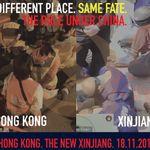 홍콩 시위대가 느끼는 자신들의 처지를 한 번에 이해할 수 있는