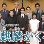 沢尻エリカさんの関係部分、NHKがHPから削除 大河の出演「議論をしている最中」