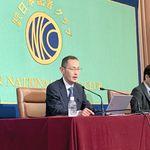京都大学のiPS細胞備蓄事業、国が年10億円の支援打ち切りか