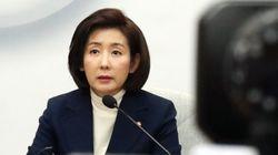 前 성신여대 총장이 나경원 딸 입시 특혜 의혹에 대해 한