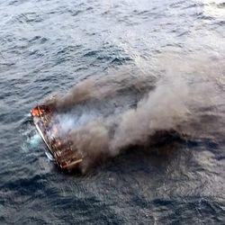 제주 바다서 전소된 어선, 실종자 12명 중 1명이