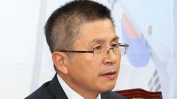 '청와대가 회담 거부했다'는 한국당 주장에 대한 청와대의