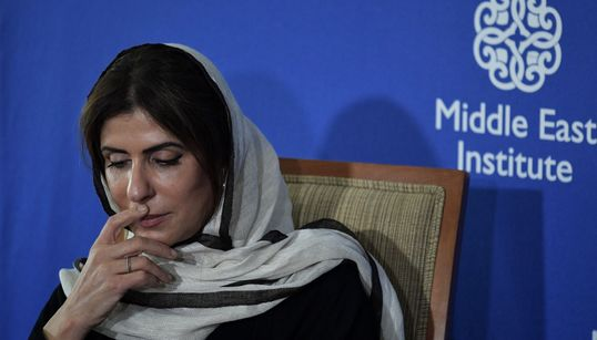 Deutsche Welle: Αγνοείται πριγκίπισσα της βασιλικής οικογένειας της Σαουδικής
