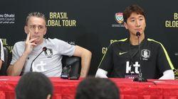 한국 브라질전 '무관중' 가능성에 대해 축구협회가 밝힌