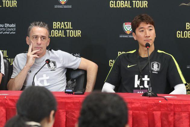 한국 브라질전 '무관중' 가능성에 대해 대한축구협회가 밝힌