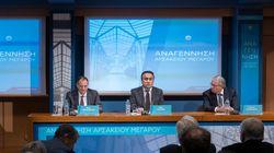 Σε πολυχώρο προώθησης της Μεσογειακής Διατροφής μετατρέπεται το Αρσάκειο