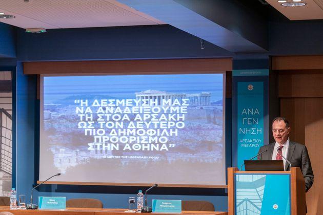 Ο Αρης Κεφαλογιάννης παρουσιάζει το επιχειρηματικό σχέδιο για την αξιοποίηση του Αρσακείου Μεγάρου στη...