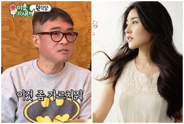 SBS 캡처, 장지연 앨범