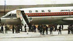 일본에서 납치돼 평양으로 향하던 비행기를 한국에 착륙시킨