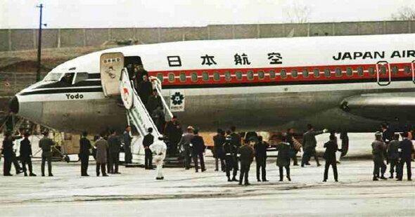 49년전 일본에서 납치되어 평양으로 향하던 비행기를 한국에 착륙시킨