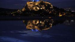 Η Ακρόπολη φωταγωγήθηκε μπλε στα χρώματα της