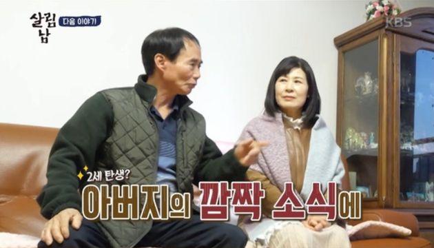 '살림하는 남자들2' 제작진이 김승현 아버지의 '곧 태어날 2세' 발언에 밝힌