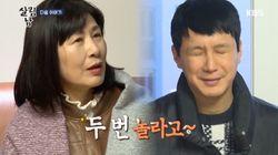 '살림남2' 측이 김승현 父의 '곧 태어날 2세' 발언에 밝힌
