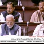 Rajya Sabha Adjourned Over HuffPost Story On Electoral Bonds, Modi Present In The