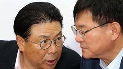 한국당이 '현역 의원 절반 물갈이' 하는 총선 방침을