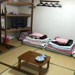 Au Japon, un hôtel propose une nuit à moins de deux dollars à une
