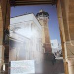 """La Mosquée Zitouna abrite une exposition photographique sur """"Les principaux monuments religieux de"""