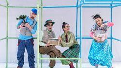 Εθνικό Θέατρο: «Δίπλα δίπλα», μια παράσταση για παιδιά προσχολικής ηλικίας (που μας αφορά