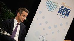 Μητσοτάκης: «Υποχρέωση μας να εφαρμόσουμε πολιτικές φιλικές προς το