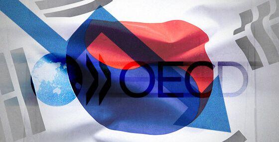 OECD가 올해 한국 경제성장률을 2.0%로 또
