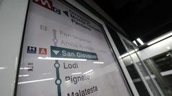 Metro C Roma, Mit e Campidoglio danno l'ok ai fondi: arriverà fino a Piazza