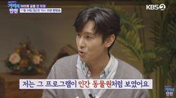 신화 출신 김동완이 설리의 죽음 이후 SNS에 글을 올렸던 이유