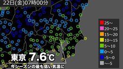 東京都心で今季一番の冷え込み。昼でも10℃前後と1月上旬並みの寒さ