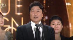 송강호가 '기생충' 최우수작품상 수상에 밝힌