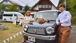 신혼 1년 차 일본 부부