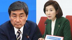 '교안오빠'·'경원이' 이종걸에 한국당이 '성희롱'이라고