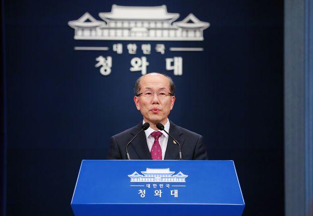 김유근NSC