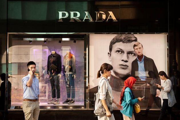 Tienda Prada Hong