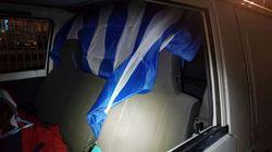 Χίος: Σύλληψη διακινητή που έκρυβε στο αυτοκίνητό του δέκα πρόσφυγες/