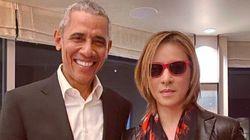 「サプライズでオバマ大統領がきた」YOSHIKI、まさかのツーショット写真を公開