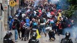 콜롬비아 시위 직후 경찰서에서 폭탄이 터져 경찰 3명이