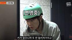 '워크맨' 제작진이 '메세나폴리스 배달 논란'에 밝힌