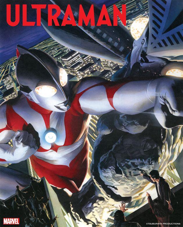 マーベル版「ウルトラマン」出版へ 円谷プロとコラボ