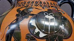 Γηρυόνης: Ποιος είναι ο γίγαντας της μυθολογίας από όπου πήρε το όνομά της η νέα