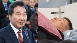 이낙연 총리가 단식 농성 중인 황교안 한국당 대표를
