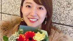 日テレ・尾崎里紗アナ、「いい夫妻の日」に結婚。インスタグラムで報告