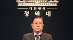 청와대가 '지소미아 양보 없었다'는 일본에 강하게