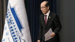 일본이 '지소미아 합의 내용 왜곡했다'는 청와대의 비판을