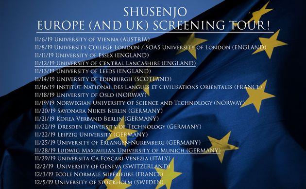 欧州の上映会スケジュール